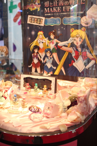 sailor_moon_cosme20001
