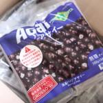 アサイー冷凍購入