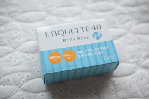 anti-aging-soap0002