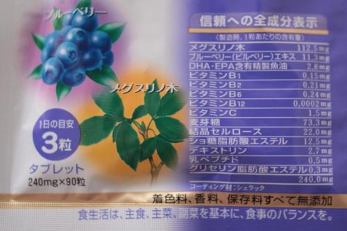 blueberry0010