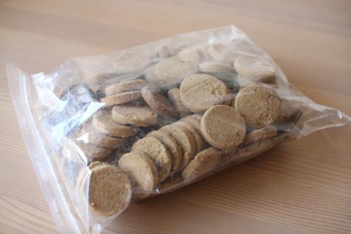 diet-cookie0004