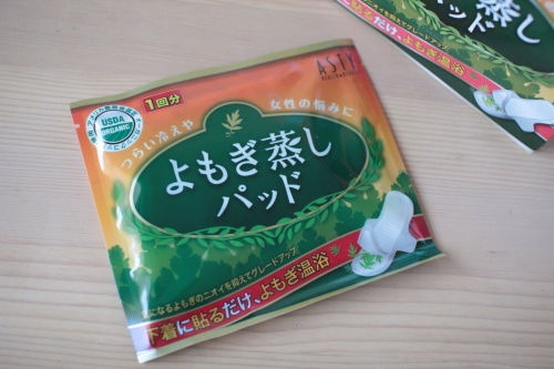 yomogi-mushi-pad0002