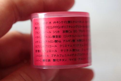 shu-uemura70003