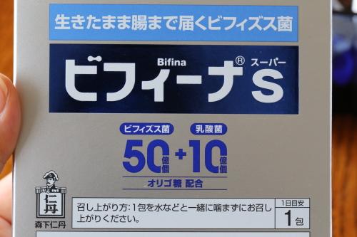 befina0002
