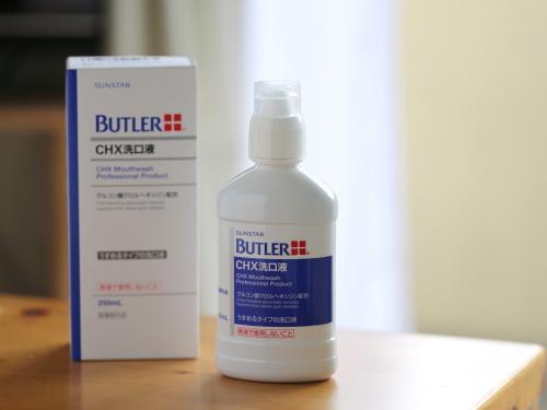 butler-chx0001