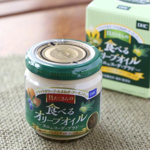 taberu-olive-oil0001