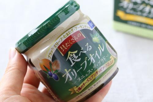 taberu-olive-oil10001