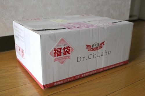 cilabo-fukubukuro0001