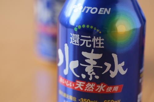 itoen-suisosui0002