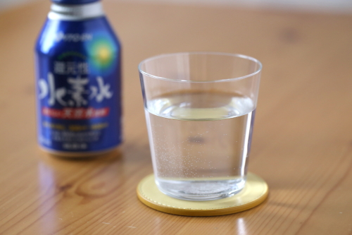 伊藤園 還元性水素水
