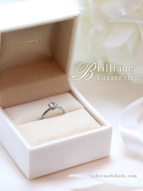 ネットで買える格安婚約指輪