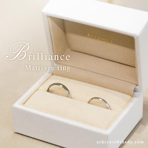 結婚指輪をネットで購入する