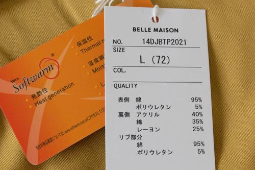 bellemaison-leggins-3