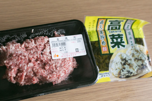 daichi-wo-mamoru-kai-4