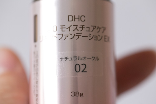 dhc-liquid-foundation-3