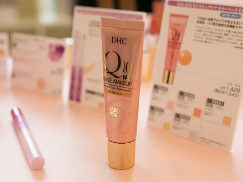dhc-q10-foundation-11