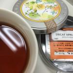 ルピシアアップルフレーバーディカフェ紅茶