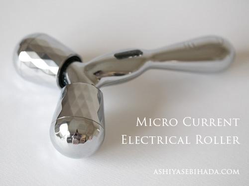 マイクロカレント電子ローラー
