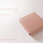小さくて機能的なレディースお財布、ハンモックウォレット