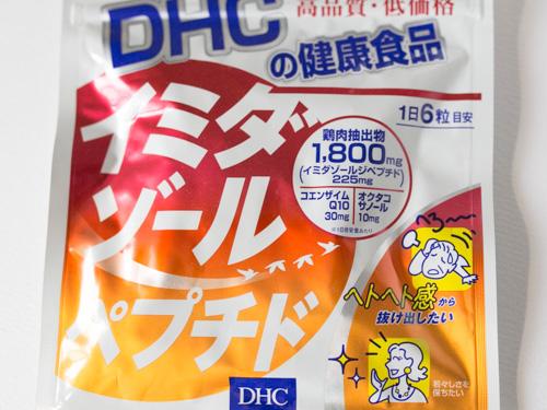 dhc-supli-2