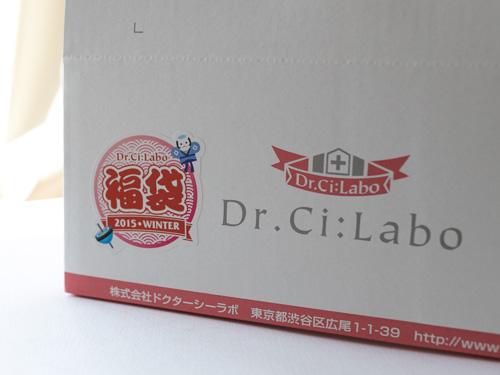 ドクターシーラボ新春福袋2015ベスト