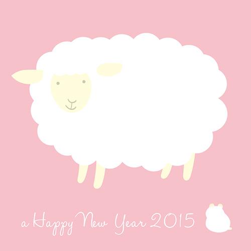 謹賀新年羊年