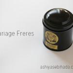 マリアージュフレールのアールグレイ インペリアルは野性味あふれるフレーバー