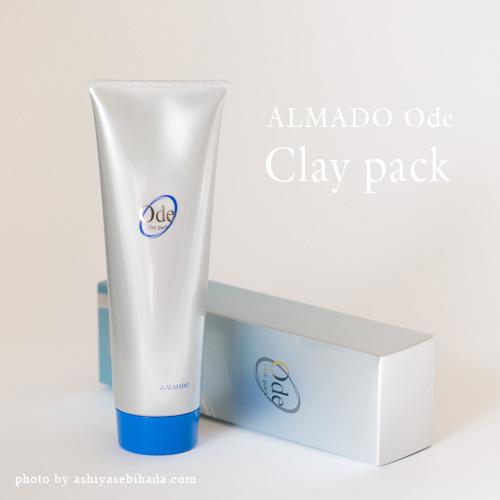 ode-pack-1