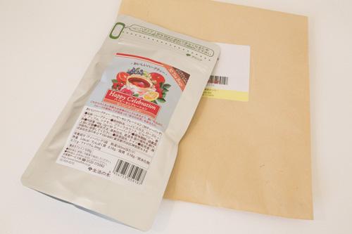 seikatsunoki-heab-tea-1