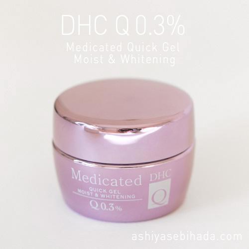 dhc-q10-gel-2