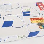 東急カシミア福袋1万円