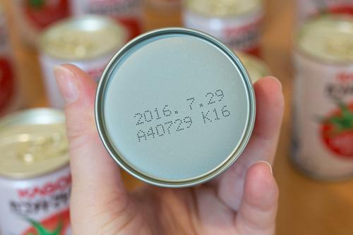 kagome-tomato-3