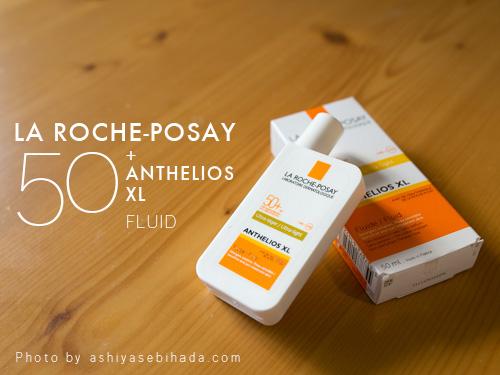 laroche-posay2-4-1