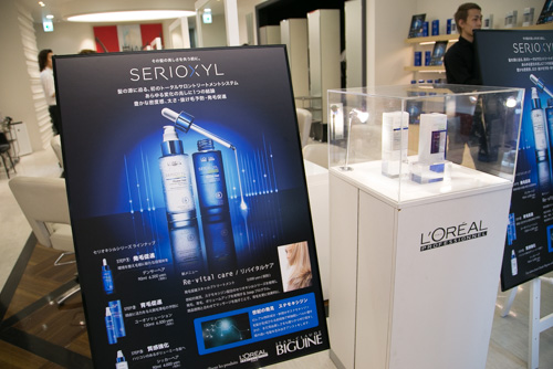loreal-serioxyl4-1