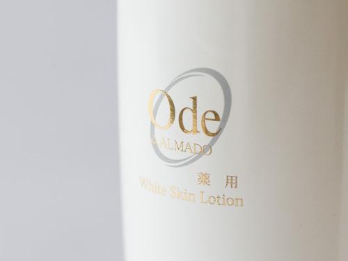 almado-ode-6