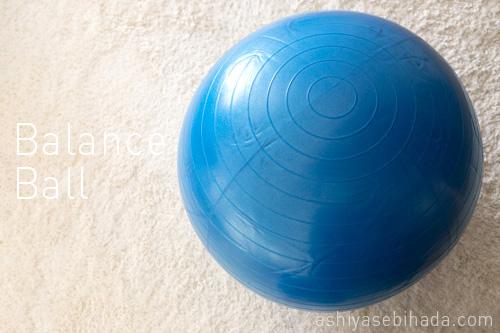 ballance-ball-11