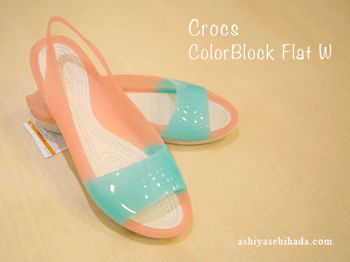 crocs-colorblock-flat-5