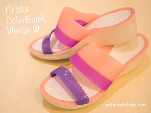 crocs-colorblock-wedge-9