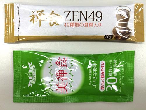 zen-49_02