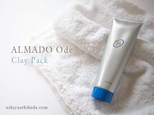 almado-ode-pack-2