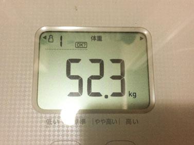 ワンダーコアスマート初めて約2ヶ月後の体重3.7kg減