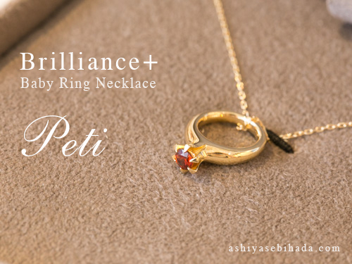 baby-ring-necklace-3