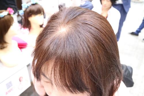 wig-gekiyasu-5
