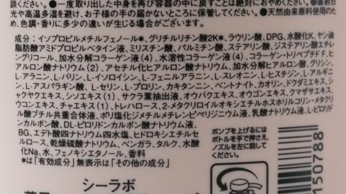 cilabo-deodorant-soap1-1