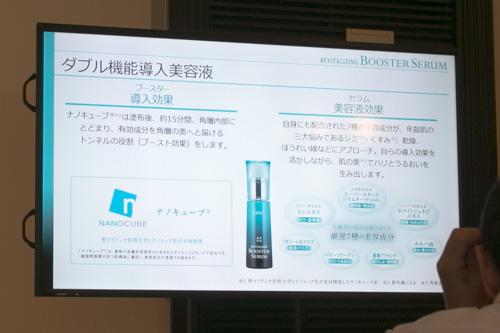 revitalizing-booster-serum-7