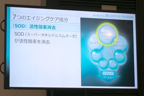 revitalizing-booster-serum-9