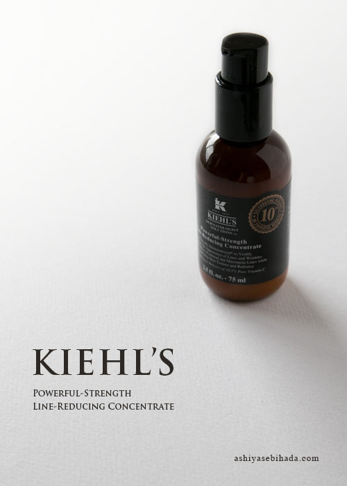 kiehls-powerful-strength1-1