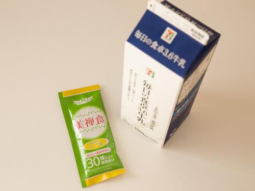bizensyoku-recipi-4