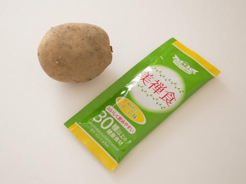 ジャガイモと美禅食レシピ