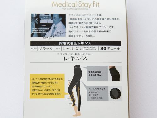 medical-stay-fit-2